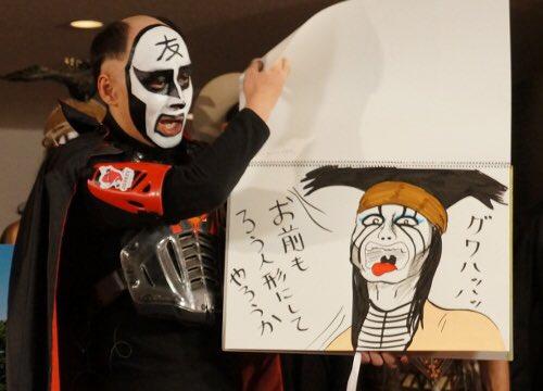 test ツイッターメディア - @yasu1600rekishi @oguri_sakura そんな中邑真輔はイヤだッ!(笑) https://t.co/TNNQUEF3DB