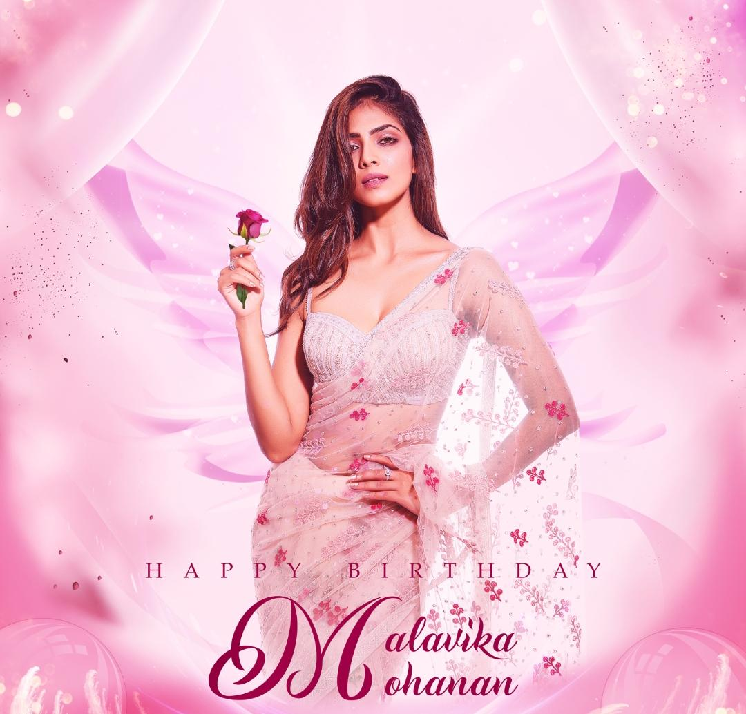Here is the #Master girl #MalavikaMohanan's Official Birthday Common DP from Fans ❤️👌🏻  Design by @a2studoffl !  #HBDMalavikaMohanan @MalavikaM_ @MalavikaM_Fans