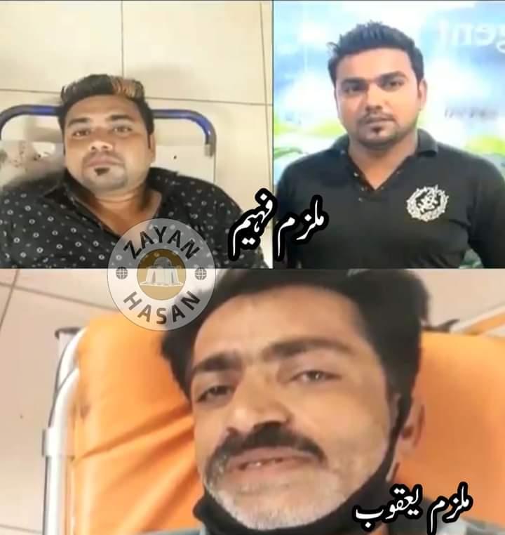 کراچی پولیس کے اہلکار پارٹ ٹائم ڈاکے مارنے لگے، اسٹریٹ کرائم میں ملوث کراچی پولیس کا حاضر سروس اہلکار فہیم اور سابق پولیس اہلکار یعقوب مقابلے کے بعد زخمی حالت میں گرفتار، اسلحہ برآمد 1/2