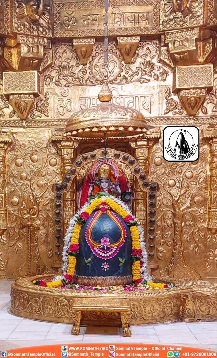 श्री सोमनाथ महादेव मंदिर, प्रथम ज्योतिर्लिंग - गुजरात (सौराष्ट्र) दिनांकः 04 अगस्त 2020, श्रावण कृष्ण प्रतिपदा - मंगलवार प्रातः शृंगार 08202076