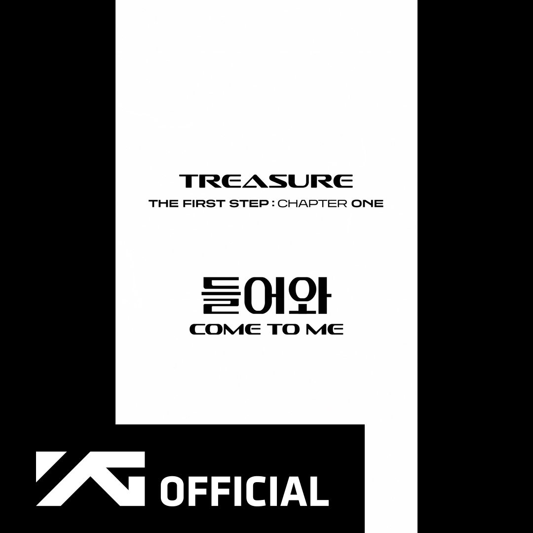 #TREASURE '들어와 (COME TO ME)' MOTION TEASER  1st SINGLE ALBUM 'THE FIRST STEP : CHAPTER ONE' ✅2020.08.07 6PM  📺NAVER TV :  🎬YouTube :   #트레저 #1stSINGLEALBUM #THEFIRSTSTEP_CHAPTERONE #들어와 #COMETOME #20200807_6PM #YG