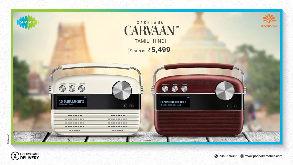 Surprise your Special One, with the perfect #Gift at #PoorvikaMobiles. Order #Saregama #Carvaan @ Rs. 5,499 & Enjoy Hearing 5,000+ Pre-Loaded Songs On-The-Go.  #OrderOnline :  Order Now & Experience 2 Hours* #ExpressDelivery  #Music #BluetoothSpeaker #Deals