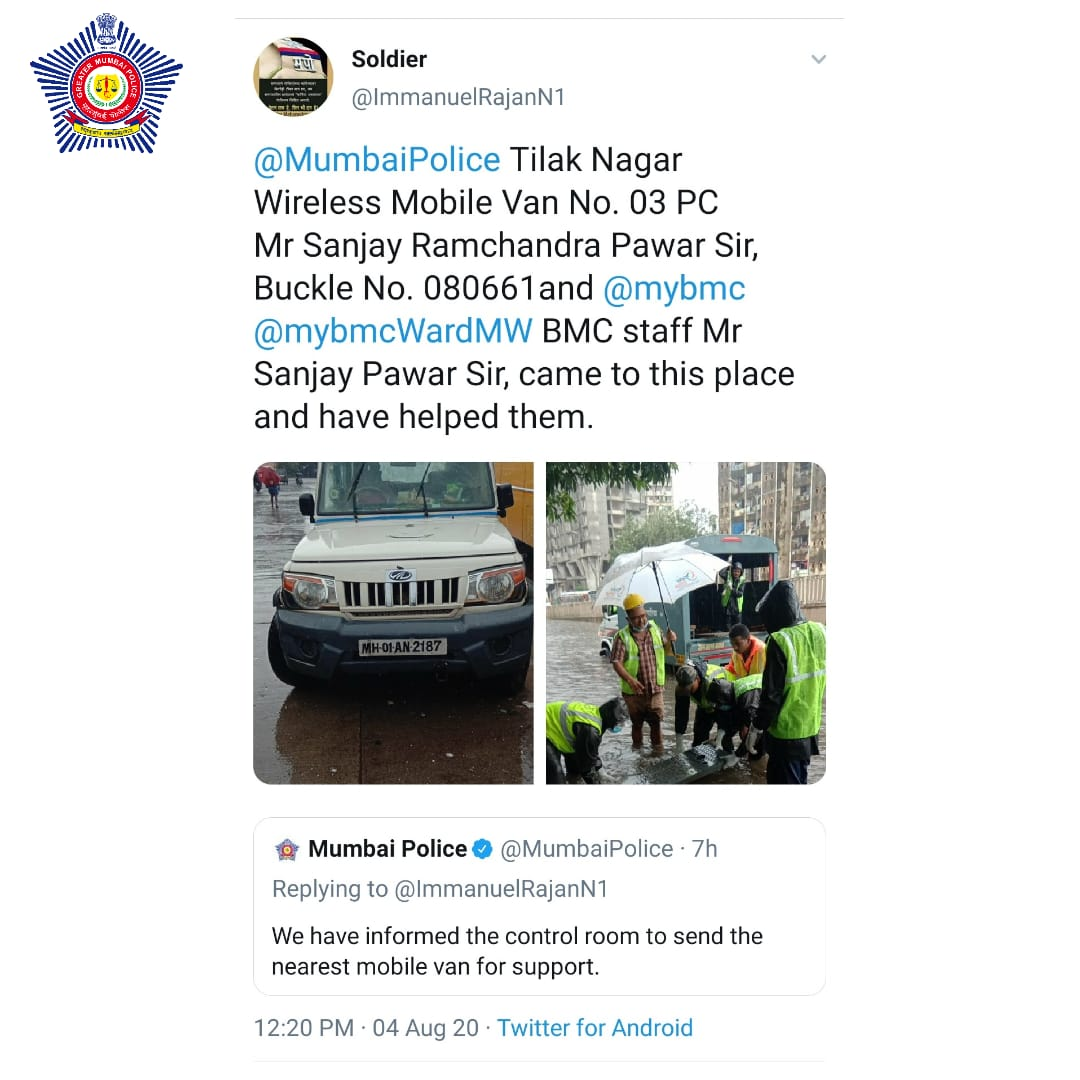 PC Sanjay Pawar received information while on duty regarding a person stuck in a manhole near Tilak Nagar flyover. He rushed to the spot with @my_bmc personnel and successfully saved the person from drowning.  #MumbaiFirst