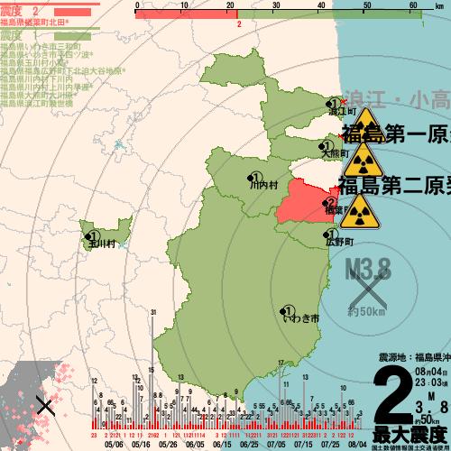 【地震情報】 4日23時03分、福島県沖でM3.8の地震発生、最大震度2。震源は地下約50km。この地震による津波の心配はありません。 #地震 #jishin #災害 #saigai #福島県