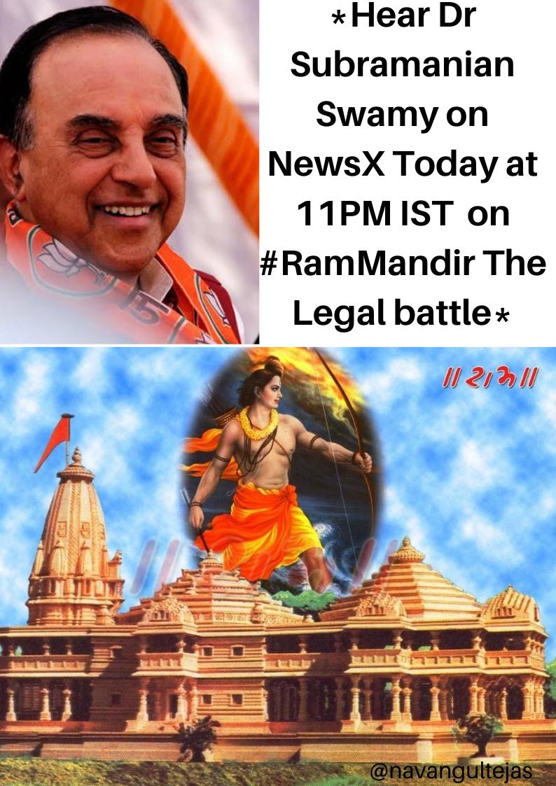 Dr @Swamy39 Interview Today 11 PM on #RamMandir The Legal battle with @Priyascorner Dr Swamy says not bitter at not being invited for bhoomipoojan Dr @Swamy39 Says @narendramodi shld go to Ayodhya @jagdishshetty  Repeat 8.30 AM Tomo #RamMandir  #RamMandirAyodhya #BhoomiPujan