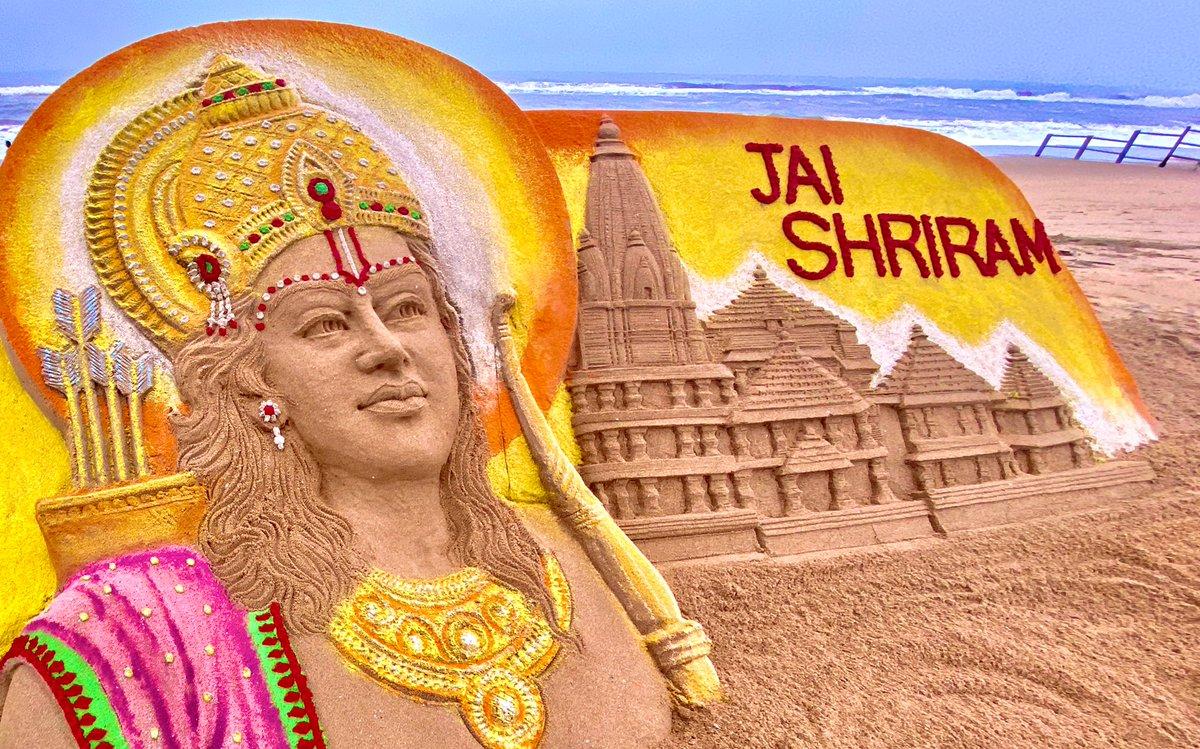 #JaiShriRam ...My SandArt at Puri beach in Odisha, On the eve of foundation stone laying ceremony by Hon'ble PM Shri @narendramodi Ji for #RamMandirAyodhya .