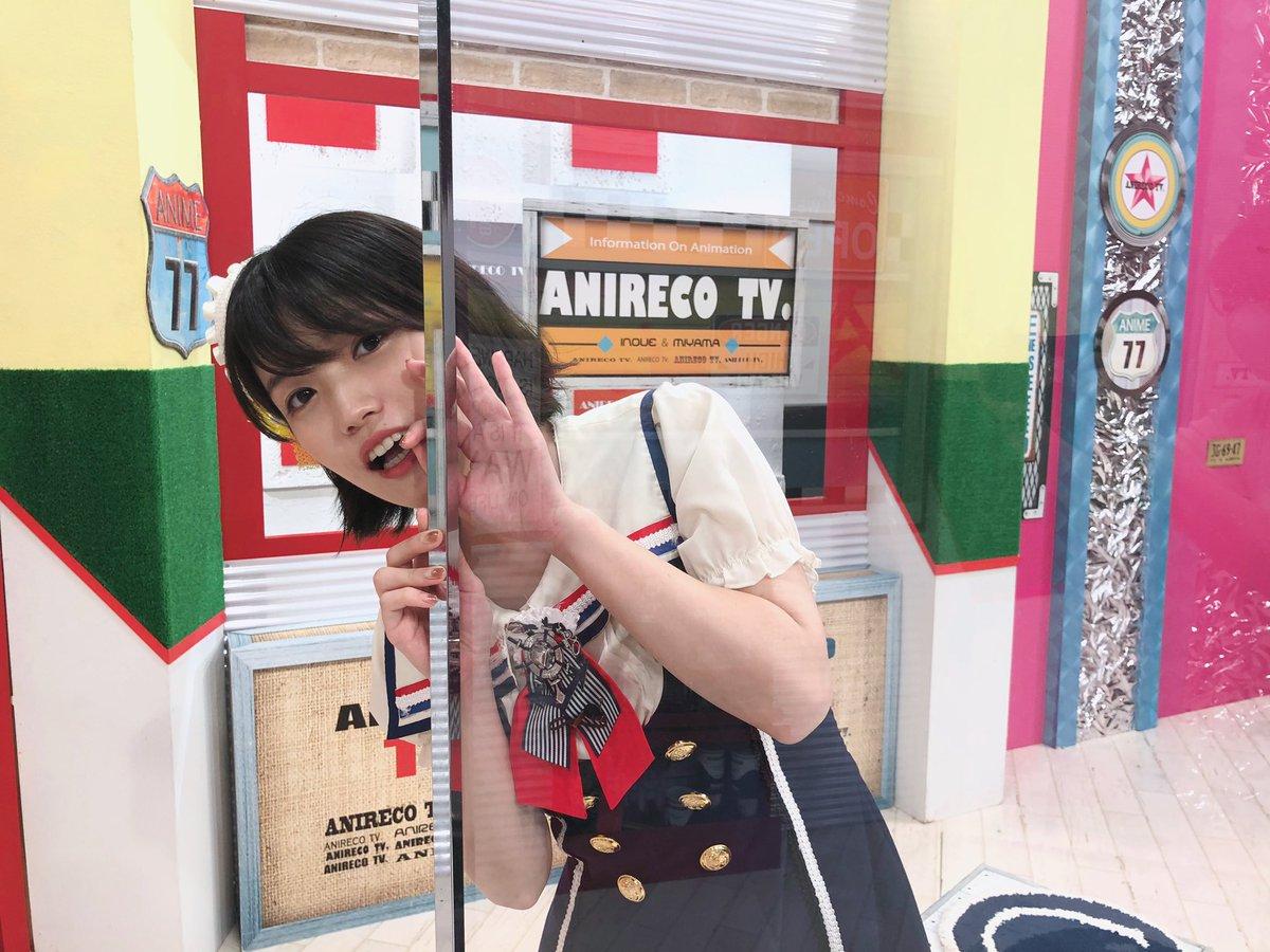 美山加恋の8月5日のツイッター画像
