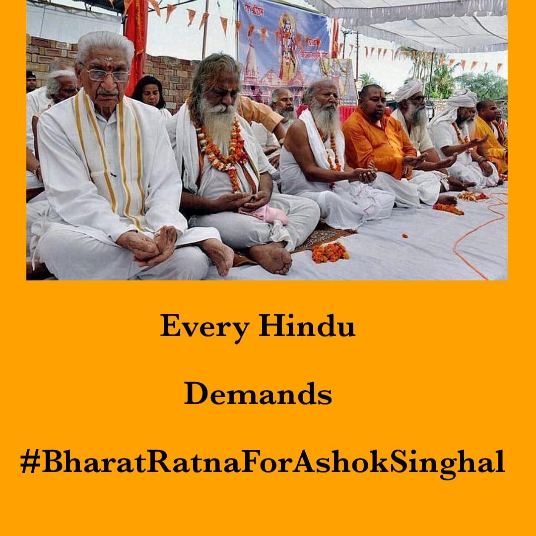 @smritiirani @narendramodi Time to remember Shri #BharatRatnaForAshokSinghal for leading #Ramjanmabhoomi movement and asking Dr @Swamy39 the #Saviour of #RamSetu to lead #RJB movement in Supreme Court  @vhsindia  @vhsmaha  @VHSAustralia  @natrajshetty  @rhtrajan  @PTI_News