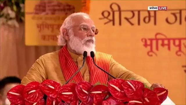 राम मंदिर के निर्माण की यह प्रक्रिया राष्ट्र को जोड़ने का उपक्रम है।   यह महोत्सव है-  विश्वास को विद्यमान से जोड़ने का,  नर को नारायण से जोड़ने का,  लोक को आस्था से जोड़ने का,  वर्तमान को अतीत से जोड़ने का  और स्व को संस्कार से जोड़ने का।