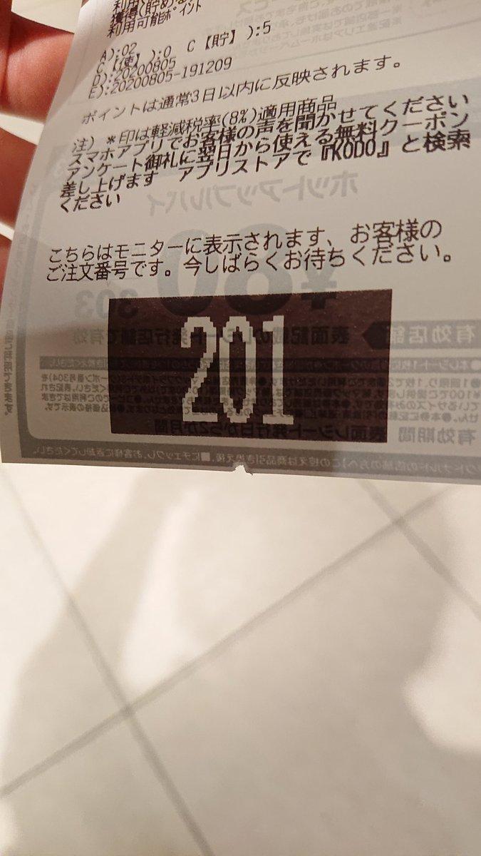test ツイッターメディア - 関東人「中央線!」 関西人「大阪環状線!」 https://t.co/p3K5B1VSh6