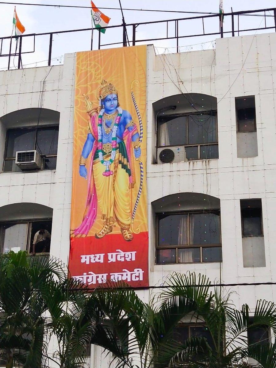 #MadhyaPradesh में @INCMP दफ्तर में गूंजा #JaiShriRam का नारा. श्री राम के पोस्टरों से पटा कांग्रेस दफ्तर. #RamMandirAyodhya