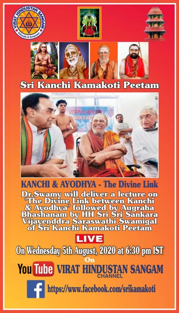 To hear about the connect between Kanchi and Ayodhya join @Swamy39  in a short while. An opportunity not to be missed as HH Sri Sri Sankara Vijayenddra Saraswathi Swamigal's Augraha Bhshanam. So much for us to learn&imbibe frm these 2 great personalities @jagdishshetty @vhsindia