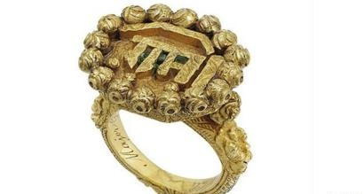 Muslim King, Tipu Sultan used to wear a ring on which 'Ram' was inscribed, but Modi refuses to wear a skull cap. Who is communal ?