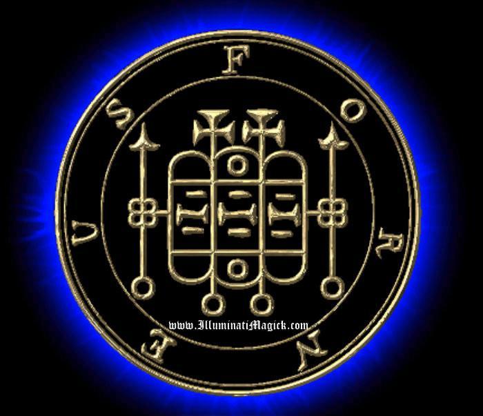 ⛧⛧Invoke Forbidden Power!⛧⛧🡆🡆 ILLUMINATI BLOOD GRAAL OF FORNEUS 9 GATES OF OMNIPOTENCE RITUAL✪ by Illuminati Magick®  $ 1,666.00.   GET THIS TODAY !👉   #occult  #illuminati