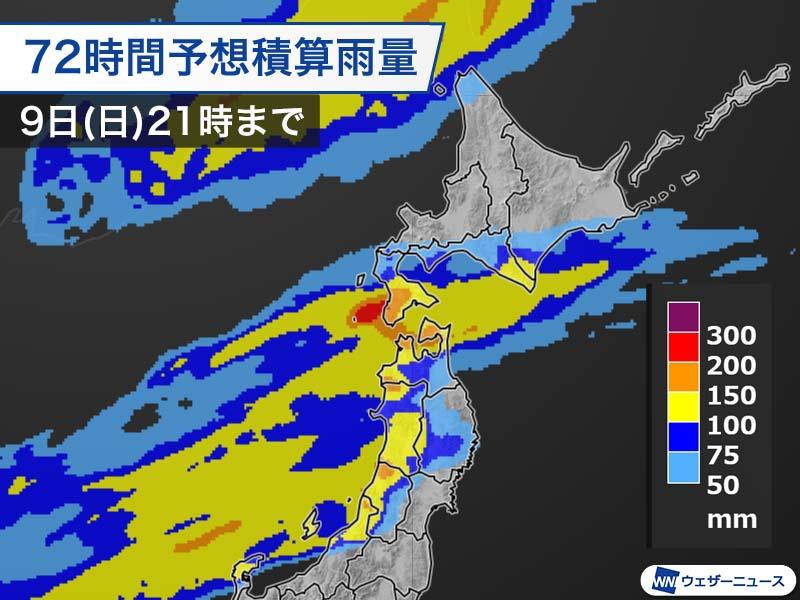 test ツイッターメディア - 台風4号は6日(木)9時に温帯低気圧に変わりました。明日7日(金)にかけては再び発達しながら北海道に近づき、道内各地で風が強まる見込みです。低気圧の通過後は前線の停滞によって北海道から東北で大雨のおそれがあります。  https://t.co/DLIhGNjAP1 https://t.co/Wkx0JvlwUX