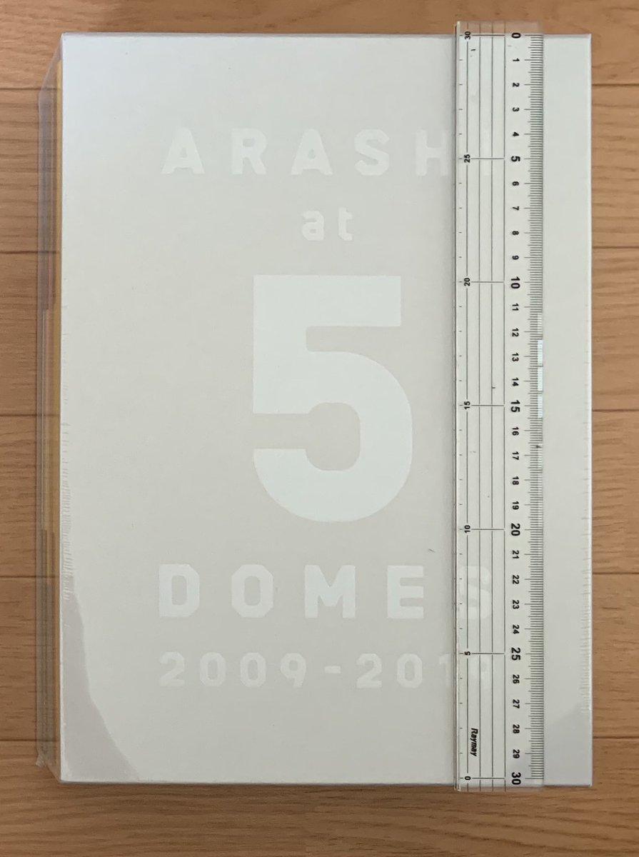 届きました。 記念に測定(笑)  H30.3/W21.5/D7.5 weight 4.2kg  #嵐 #ARASHI #ARASHISUMMER #嵐2020