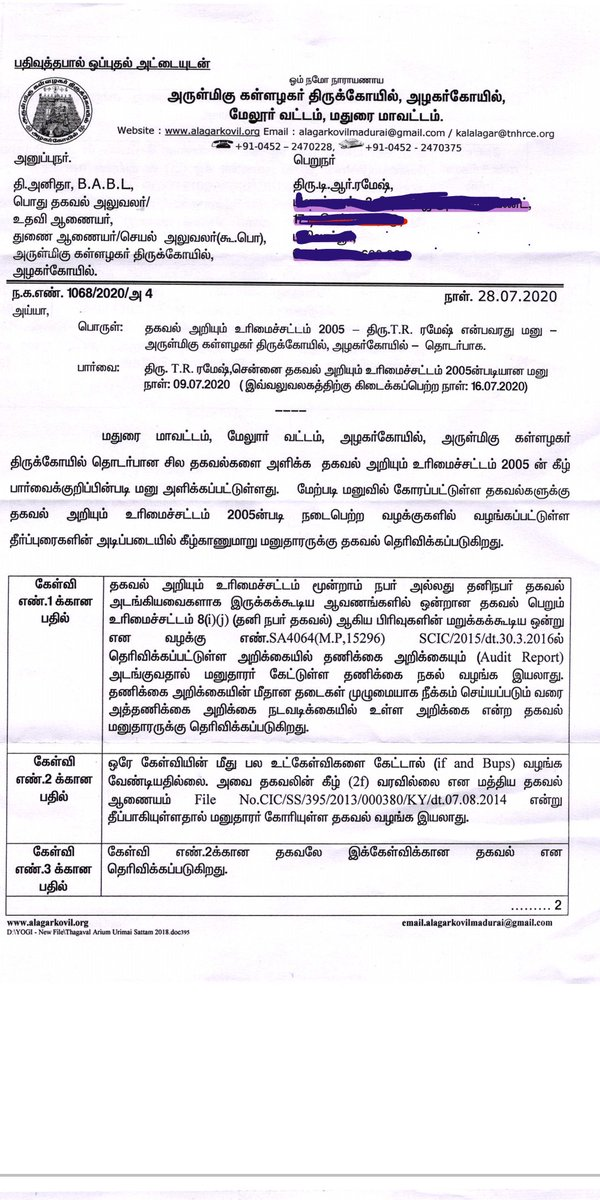Kallazhagar Temple, Azhagar Koil nr Madurai  EO Anita's atrocious refusal to give Audit Report to Sri @trramesh violating rights under RTI Act. Argues 1.question within question can't be replied 2. Audit report can be given only after resolving points. Audit points never resolved