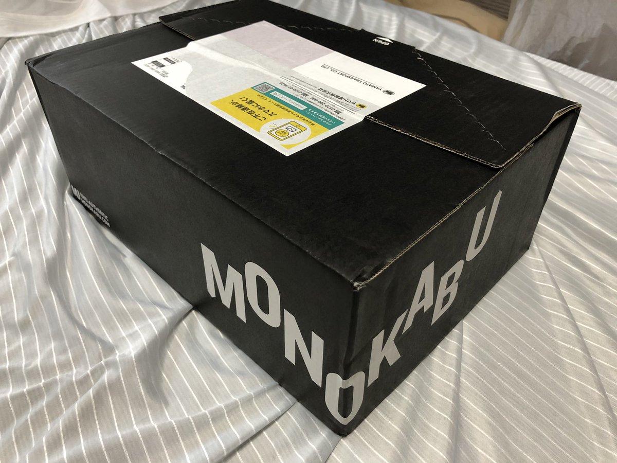 test ツイッターメディア - モノカブを使って初めてプレ値でスニーカーを購入しちゃいました☆(ちなみに夏のボーナスはまだ出ていません) https://t.co/TB6elKaOIN