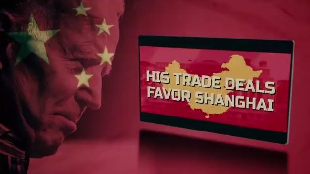 Joe Biden may have been born in Scranton, but his trade deals favor Shanghai.  Biden's polices emptied Ohio's factories.  President Trump is bringing them back.