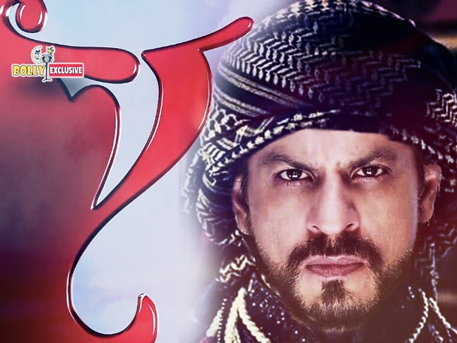 BIG NEWS!! #ShahRukhKhan to star in & as #Pathan in YRF's next lavishly-mounted action film directed by #War fame Siddharth Anand... @deepikapadukone likely to play the female lead!   Details:-