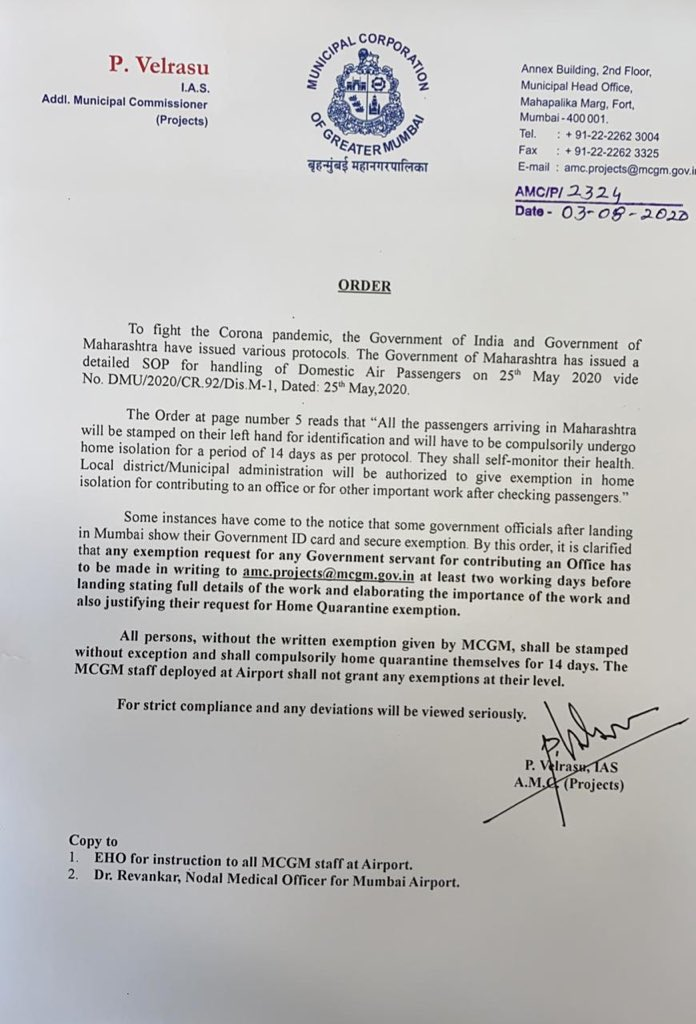 14-day home isolation for all domestic passengers arriving in #Mumbai is a compulsory precaution against #Coronavirus. Govt officials desiring an exemption must write to the Corporation two working days prior to arrival: Brihanmumbai Municipal Corporation (BMC)
