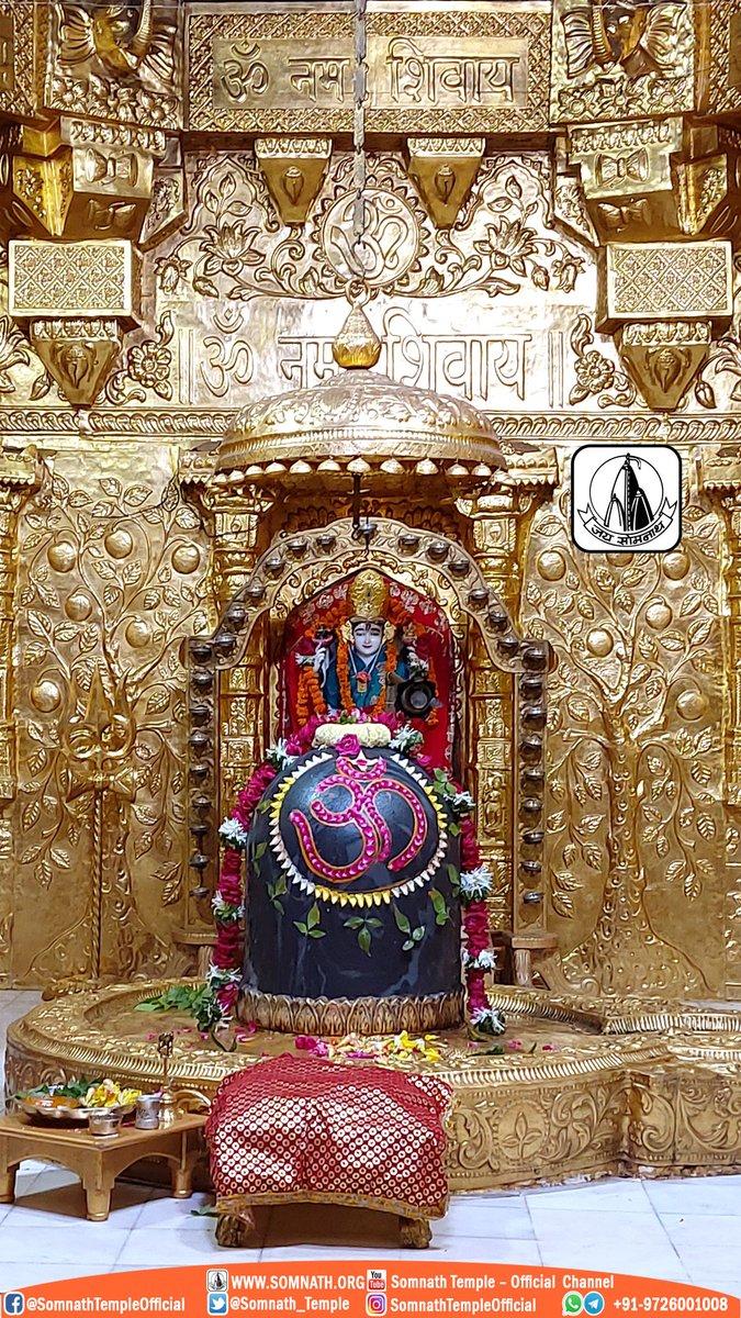 श्री सोमनाथ महादेव मंदिर, प्रथम ज्योतिर्लिंग - गुजरात (सौराष्ट्र) दिनांकः 07 अगस्त 2020, श्रावण कृष्ण चतुर्थी - शुक्रवार मध्याह्न श्रृंगार 08202115