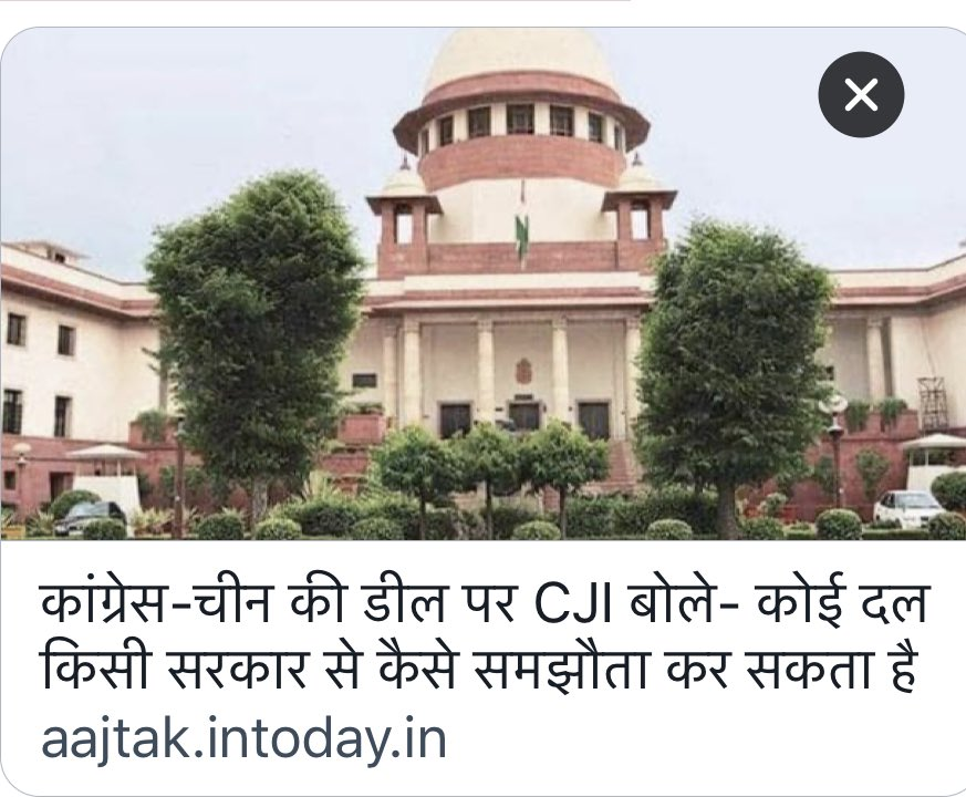 Even the SC is surprised at the MoU signed by the Congress party with the Chinese Gov... Mrs Gandhi & her son, who led the signing, must explain. Does this explain donations to RGF and opening Indian market for the Chinese in return, which affected Indian businesses?