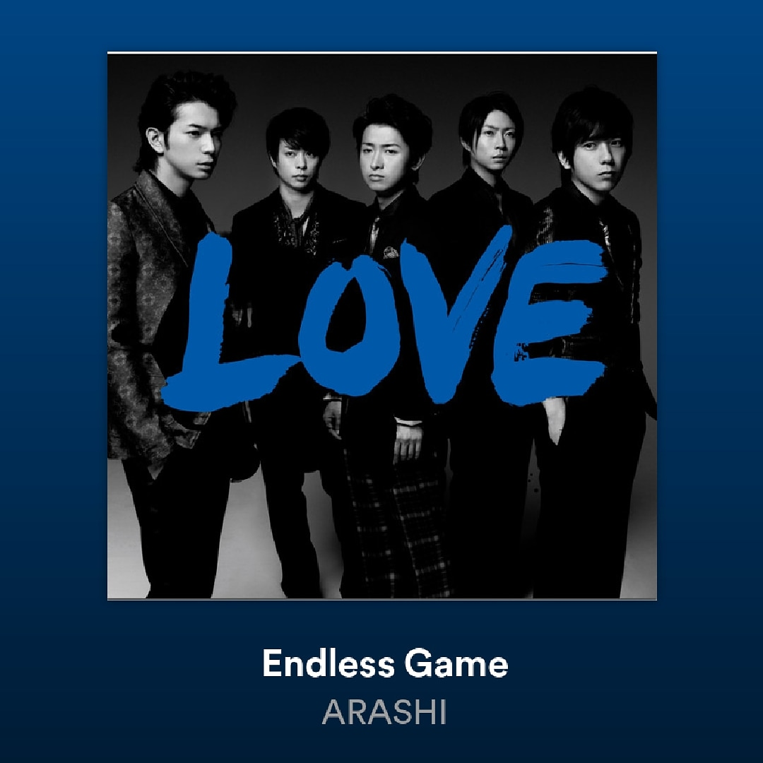 #OKAsia #playlist 08.08.20 #OnAir #Friday 11:59pm(ET) @valleyfreeradio WXOJ103.3fm  'Endless Game' by #ARASHI #嵐