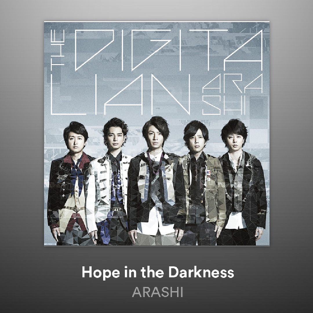 #OKAsia #playlist 08.08.20 #OnAir #Friday 11:59pm(ET) @valleyfreeradio WXOJ103.3fm  'Hope in the Darkness; by #ARASHI #嵐