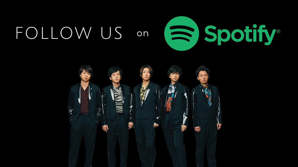 Spotifyで嵐をフォローして、最新情報を手に入れよう👂♪ Be sure you follow ARASHI on @spotify @spotifyjp to stay up to date on future releases!  #Spotify #嵐 #ARASHI