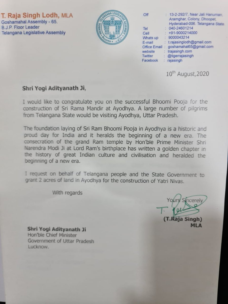 Today representation has been submitted to Hon'ble Chief Minister of Uttar Pradesh Sri @myogiadityanath Ji & Hon'ble Chief Minister Sri KCR garu @TelanganaCMO regarding the construction of Yatri Nivas at Ayodhya, for the pilgrims who are visiting from Telangana. #RamMandirAyodhya