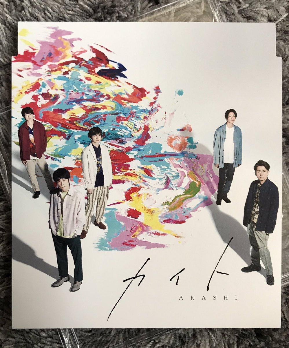 7/29発売 嵐 58枚目のシングル「カイト」 通常盤 M3「Sounds of Joy」 ギター弾かせて頂いております🎸  最高にカッコいい曲です👍 是非聴いてみて下さい🎸👌  #嵐 #ARASHI  #カイト #SoundsofJoy  #NHK2020ソング