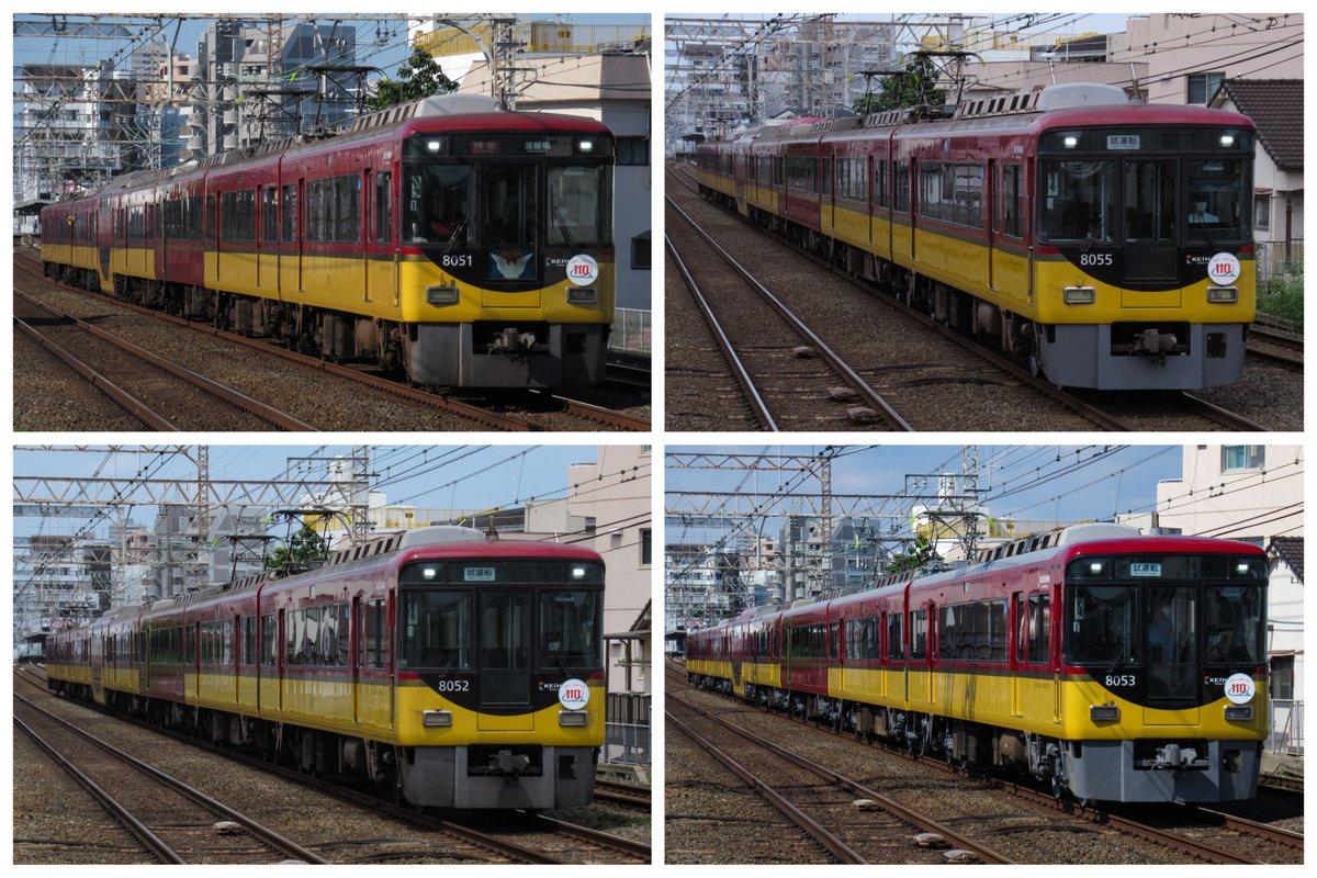 test ツイッターメディア - 「京阪グループ開業110周年記念ヘッドマーク」 「京阪電車7200系25周年記念ヘッドマーク」 掲出期間 2020年6月19日(金)〜 8月10日(月・祝) このヘッドマークがきっかけで、久しぶりに京阪電車に夢中になれた気がします。また魅力的なイベントを期待しています! https://t.co/dnFSI189Am