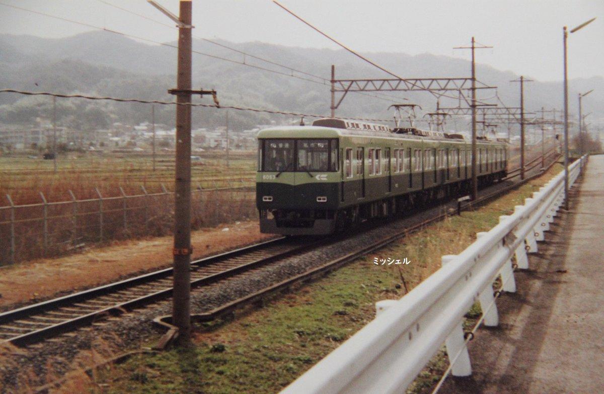 test ツイッターメディア - 京阪電車 交野線 交野市ー河内森 昭和58年 (600V→1500V)昇圧前 撮影 昇圧前、4両だった頃に交野線で活躍していた6000系。 この区間、今は複線化されています。 https://t.co/Y0tsyqZXva