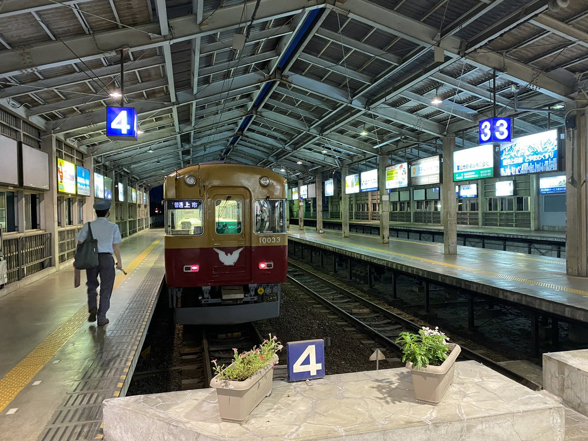 test ツイッターメディア - 旧京阪車なかなか良き電車やった( ̄▽ ̄) https://t.co/RVEjDJ5SRQ