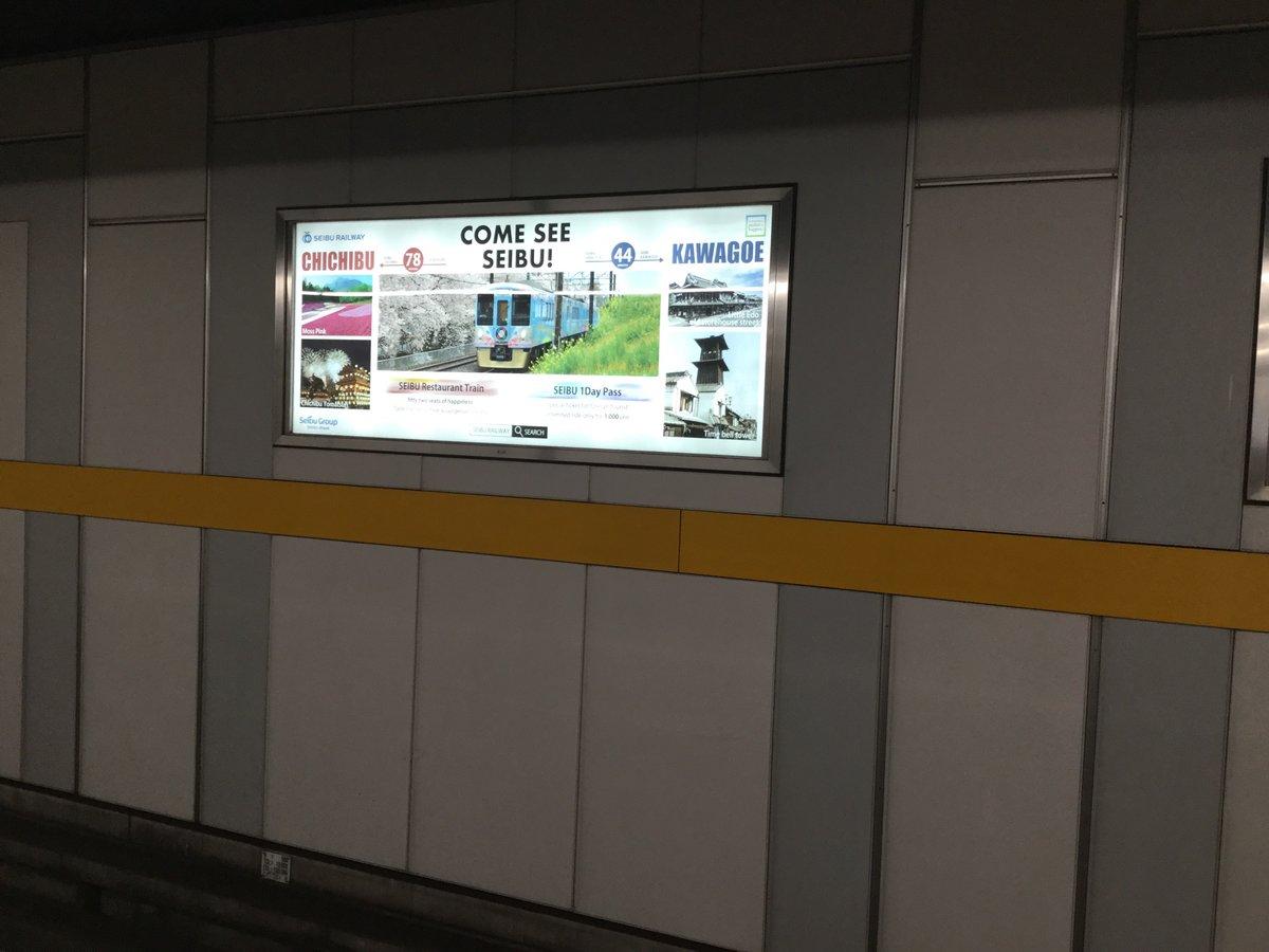 test ツイッターメディア - 京都の次は埼玉へどうぞ@京阪電車、祇園四条駅 https://t.co/sbz6tV0iLZ