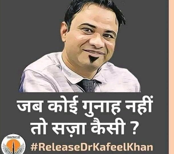 No doctors will be found in the history like DR. #KafeelKhan. He is the inspiration of millions youths. Being a professional, he was not only active in social work but also he was acting as hero for the poorest. We demand immediately #DrKafeelMustBeReleased