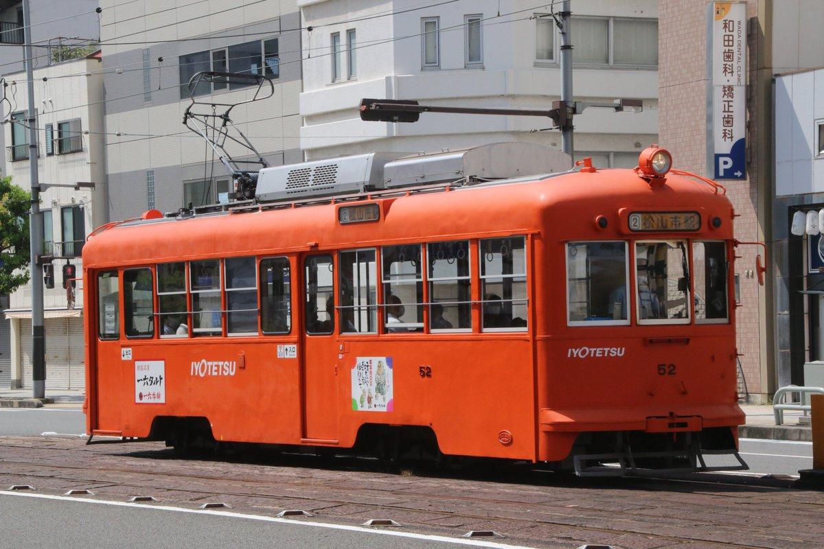 test ツイッターメディア - @iroha_saka 阪急と分離前後の京阪以外にも得意先をと、一三翁と縁あった根津嘉一郎氏繫がりの東武に続いて、京都市電800形とその設計を一部手直ししたのから始まった路面電車製造が信頼を積み重ねていた結果、後年の経営再建に当たっても影響を与えることに。 https://t.co/7drwBM716h