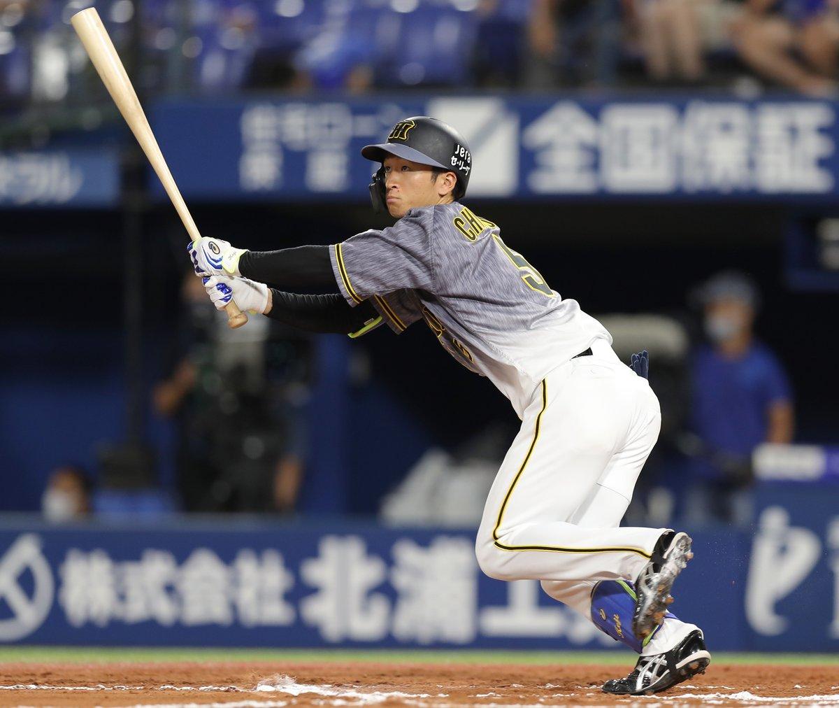 #阪神 は悔しい敗戦でしたが、いい場面も多かったです #近本 選手は6回に左前打で9戦連続安打 #サンズ #大山 選手は6回に連続適時打です #高山 選手は7回に二塁打も放ちました #tigers #明日は勝つ