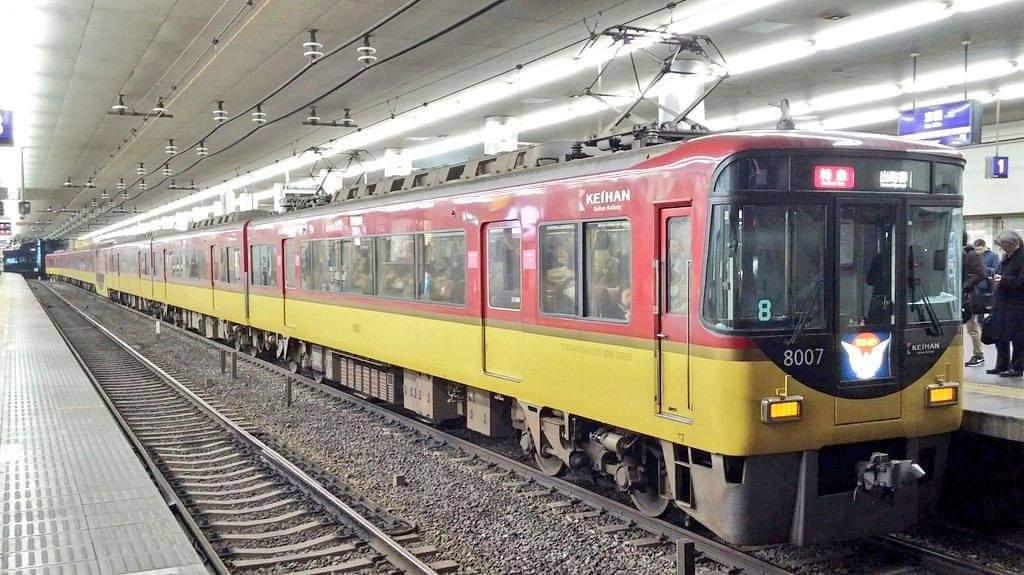 test ツイッターメディア - @tomomi_kuno こっちの京橋やと思った~♪(*´∀`)…京橋の北側、国道1号からみえる京阪電車もいいよ♪(*´∀`)🍀💓⭐ https://t.co/38rVnbUgxc