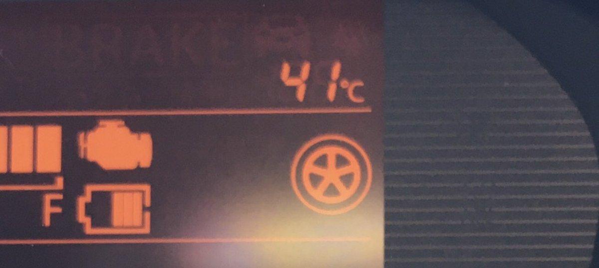 夜勤終わりの車の外気温表示…  溶ける…