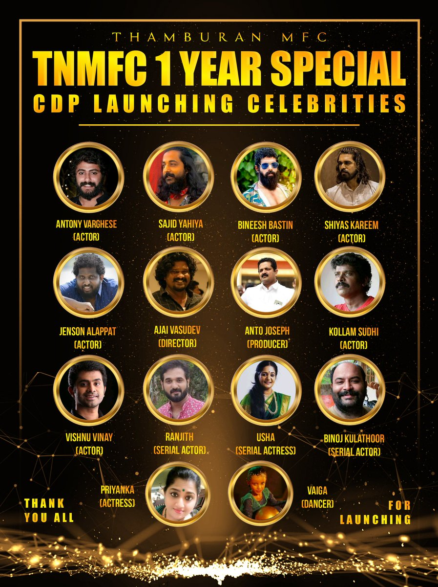 Here Is The Celebrities Who Launching Our One Year Special CDP🌟  Stay Tuned Tomorrow 7Pm💥 Blast⚡  #Mohanlal #Lalettan
