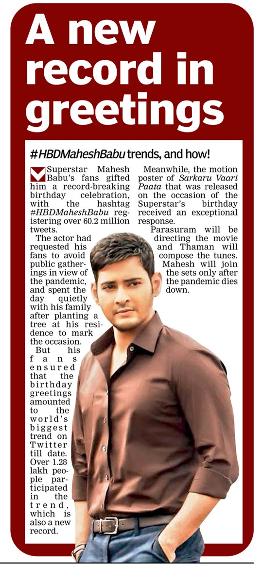 A New Record In Greetings !!  Print Media about Superstar @urstrulyMahesh's Birthday Trend creating World Record with 60.2 Million tweets #MaheshBabu #SSMB