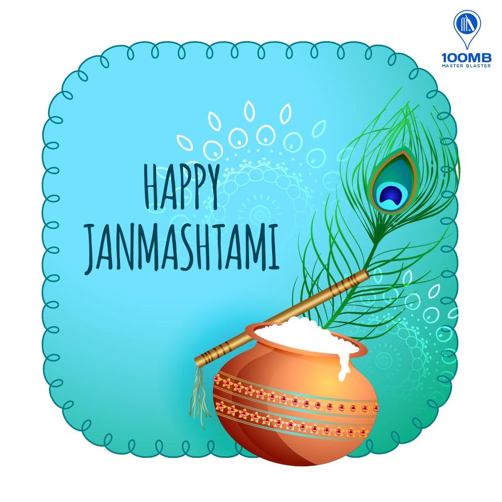 Wishing you all a very happy & blessed Shri #KrishnaJanmashtami! 🙏🏻