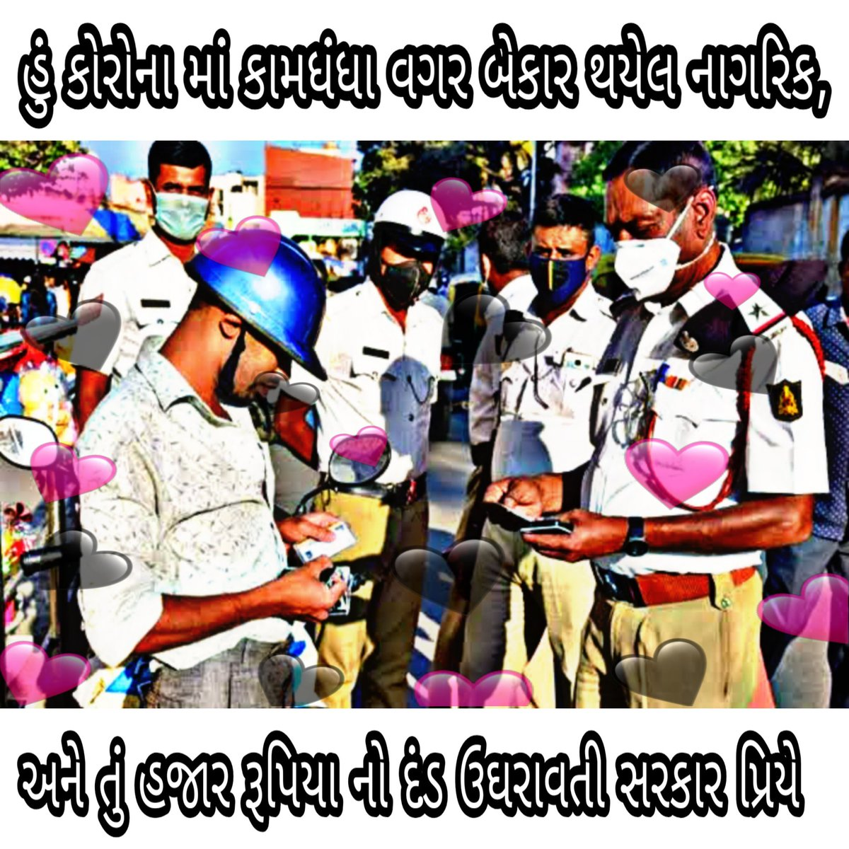 Be LoB U રૂ-પાની સલકાલ 😍🥰💓 #coronavirus #GujGovt  #1000penalty #Keepsafe #QuarantineLife #Gujarat #rupani  #Talkoftheday #meme