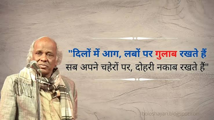 #BreakingNews Just In |  Urdu poet #RahatIndori , who was being treated for COVID-19, dies of heart attack in Indore hospital, says his son. Source: PTI