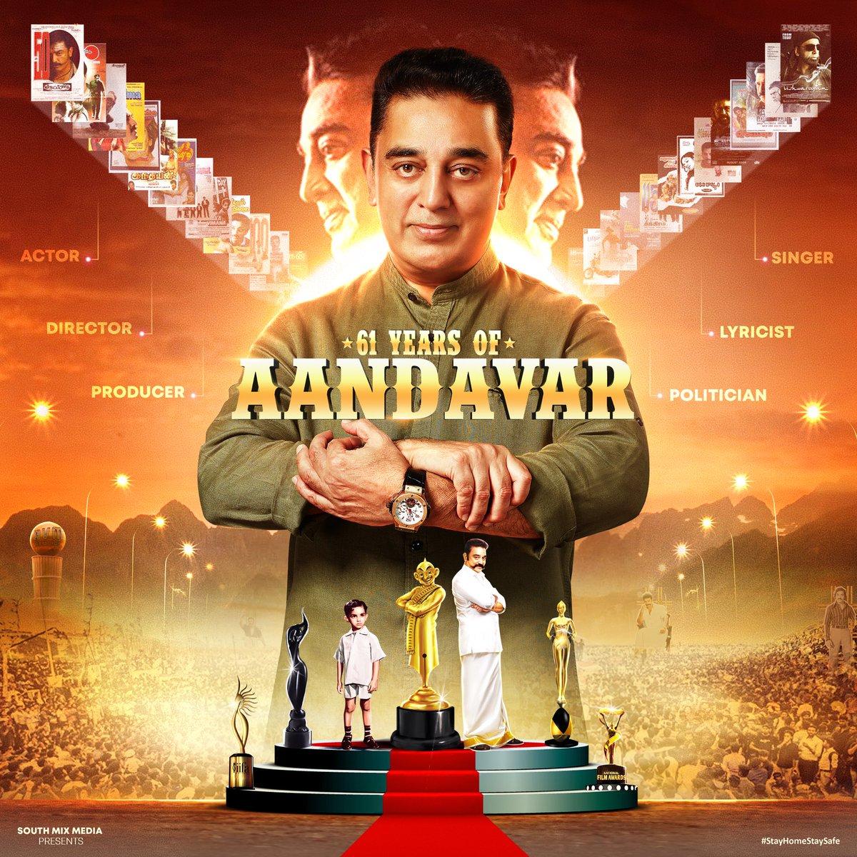 Here is the CDP of @ikamalhaasan  sir 61years in film industry  #61YearsOfKamalismCdp #SouthMixMedia @ikamalhaasan @SouthMixMedia