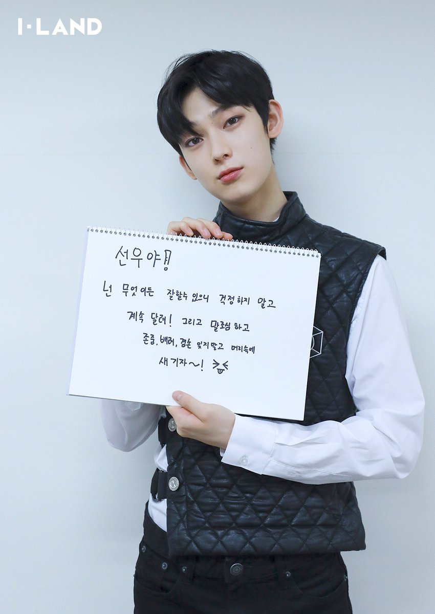 BEHIND PHOTO l 지원자 22인 (22 applicants) Message Photo💌 #1  Every Friday 11PM(KST) Mnet  #Mnet #엠넷 #ILAND #I_LAND #아이랜드 #BehindPhoto #Message