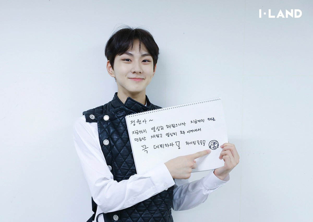 BEHIND PHOTO l 지원자 22인 (22 applicants) Message Photo💌 #3  Every Friday 11PM(KST) Mnet  #Mnet #엠넷 #ILAND #I_LAND #아이랜드 #BehindPhoto #Message