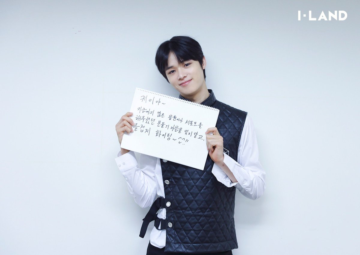 BEHIND PHOTO l 지원자 22인 (22 applicants) Message Photo💌 #6   Every Friday 11PM(KST) Mnet  #Mnet #엠넷 #ILAND #I_LAND #아이랜드 #BehindPhoto #Message